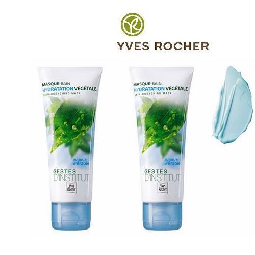 Mặt nạ dành cho da khô Yves Rocher 75ml
