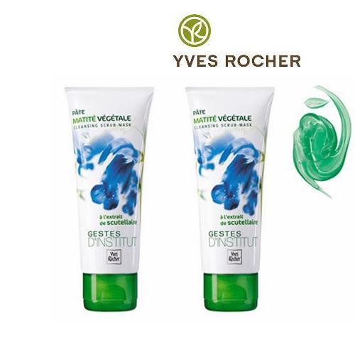 Mặt nạ dành cho da nhờn Yves Rocher 75ml
