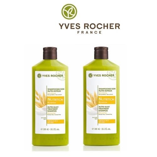 Dầu gội dành cho tóc khô hiệu Yves Rocher 300ml