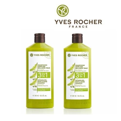 Dầu gội & dầu xả 3 in 1 cho tóc nhuộm hiệu Yves Rocher 300ml
