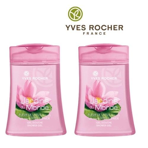 Sữa tắm hương sen Yves Rocher 200ml