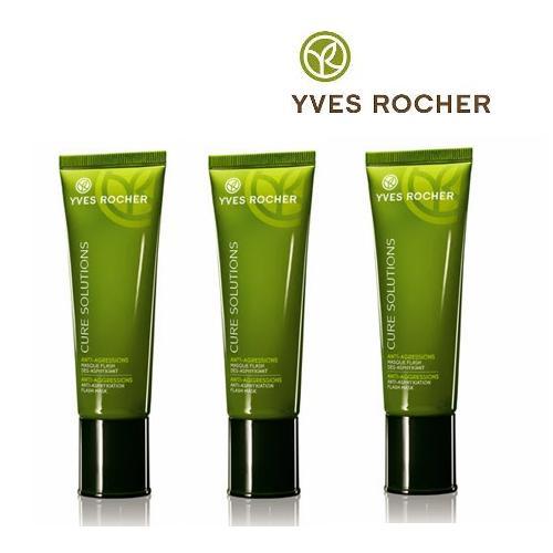 Mặt nạ chống lão hóa da Yves Rocher