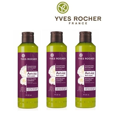 Dầu gội cho tóc gãy rụng hiệu Yves Rocher 200ml