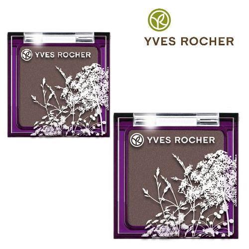 Phấn mắt màu bạc kim loại hiệu Yves Rocher