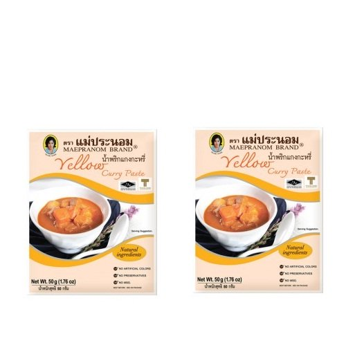 Gia vị cà ri vàng 50g (1x72 gói)
