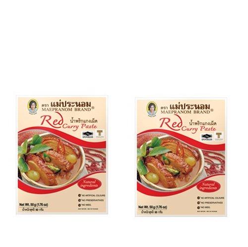 Gia vị cà ri đỏ 50g (1x72 gói)