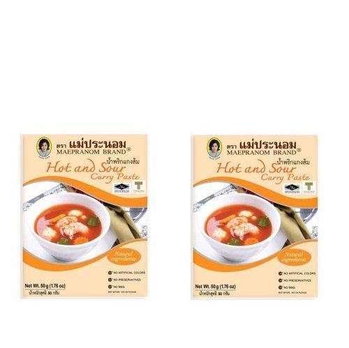 Gia vị cà ri chua cay 50gr